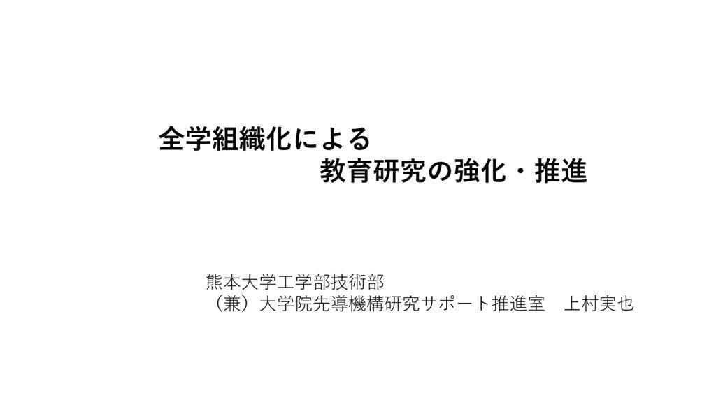 uemuraのサムネイル
