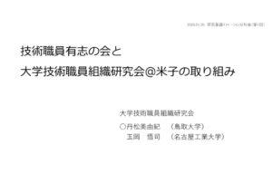 20200130_miyazaki