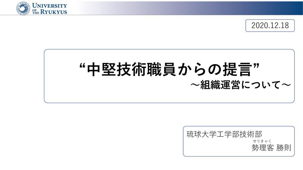 01_repのサムネイル