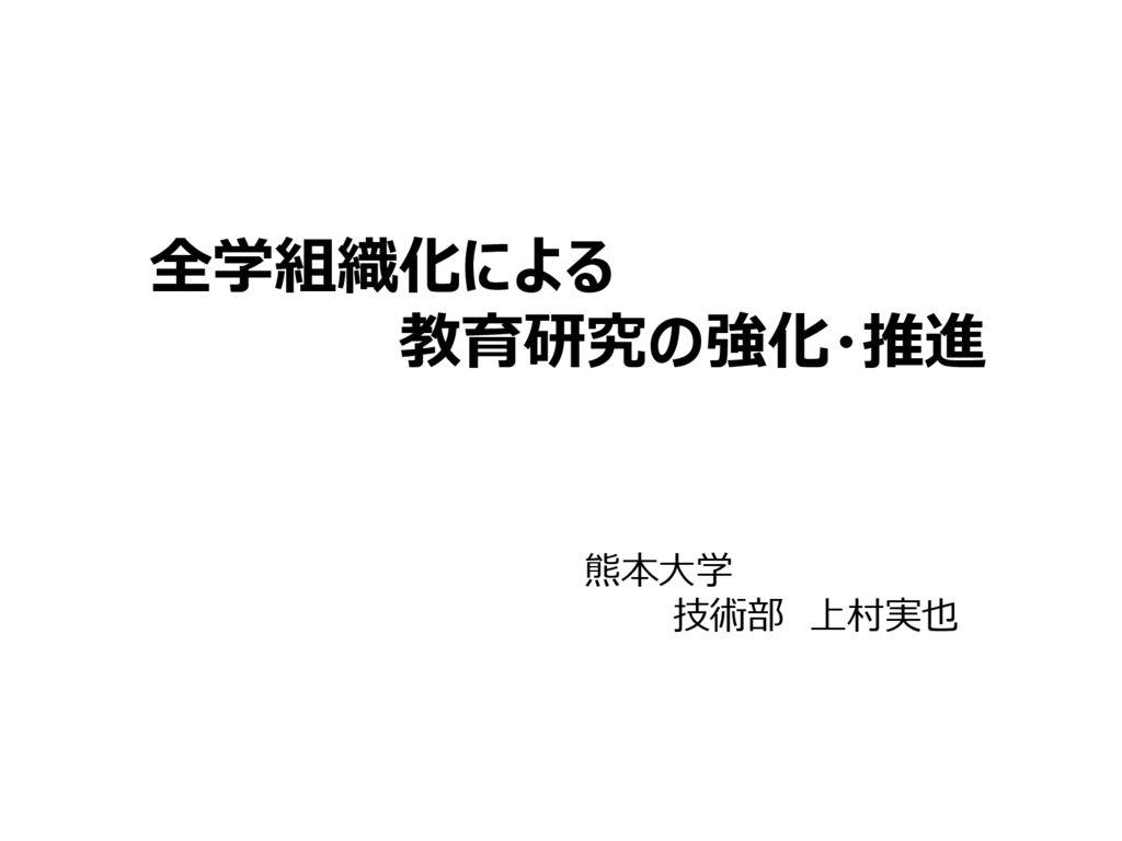 04_repのサムネイル